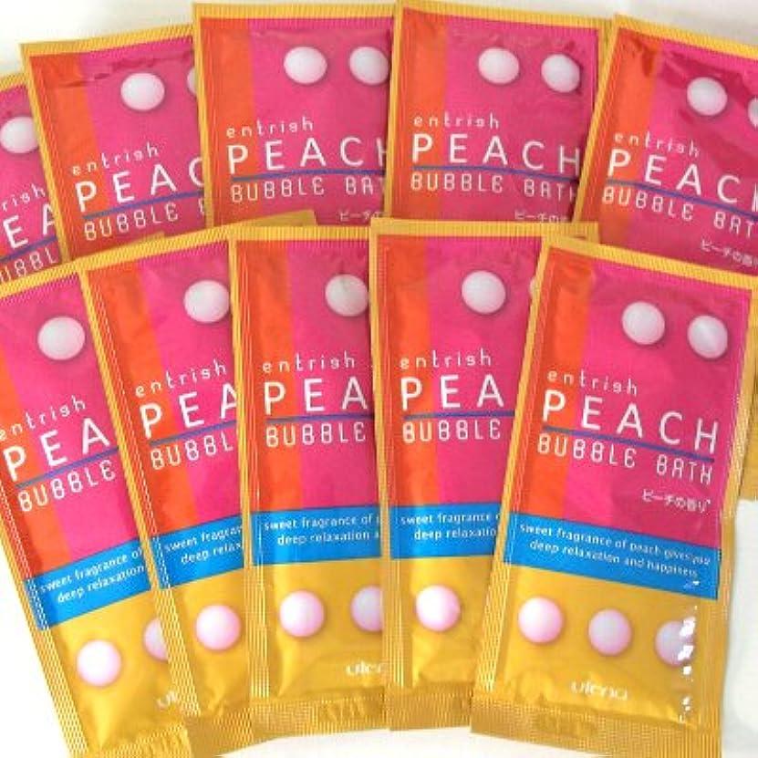 期限胴体大邸宅エントリッシュ フルーツバブルバス ピーチの香り 10包セット