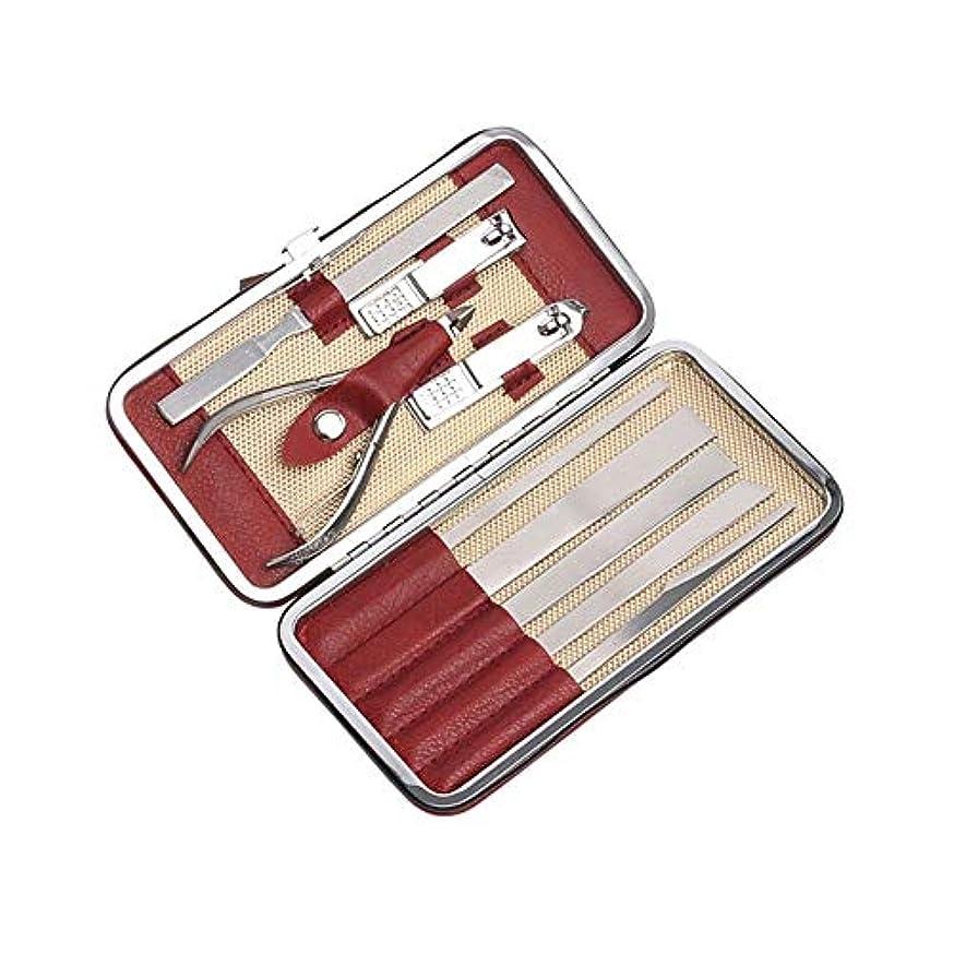 ヒールコントラストボンドZGSH プロのマニキュアツール、9の爪切りセット、シャープで耐久性のあるステンレス鋼 (Color : Silver)