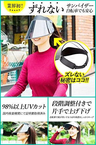サンバイザー業界初ずれない仕様レディースUVカット紫外線対策日焼け対策つば広ワイド帽子