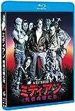 ミディアン<最終盤> [Blu-ray] 画像