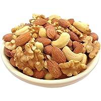 [Amazon限定ブランド] NUTS TO MEET YOU ミックスナッツ 1kg 植物油不使用