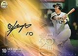 BBM 福岡ソフトバンクホークス イ・デホ 直筆 サイン カード 30枚限定 2015 ベースボールマガジン社