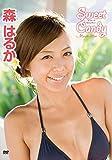 森はるか Sweet Candy [DVD]