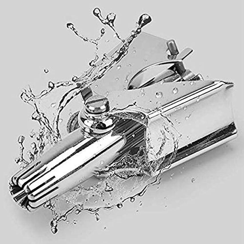 特定の夢中速記耳と鼻の毛トリマー、男性と女性のための手動鼻毛トリマー、完璧なステンレス鋼の鼻トリマーはさみ-シルバー(バッテリー不要) (Color : Silver)