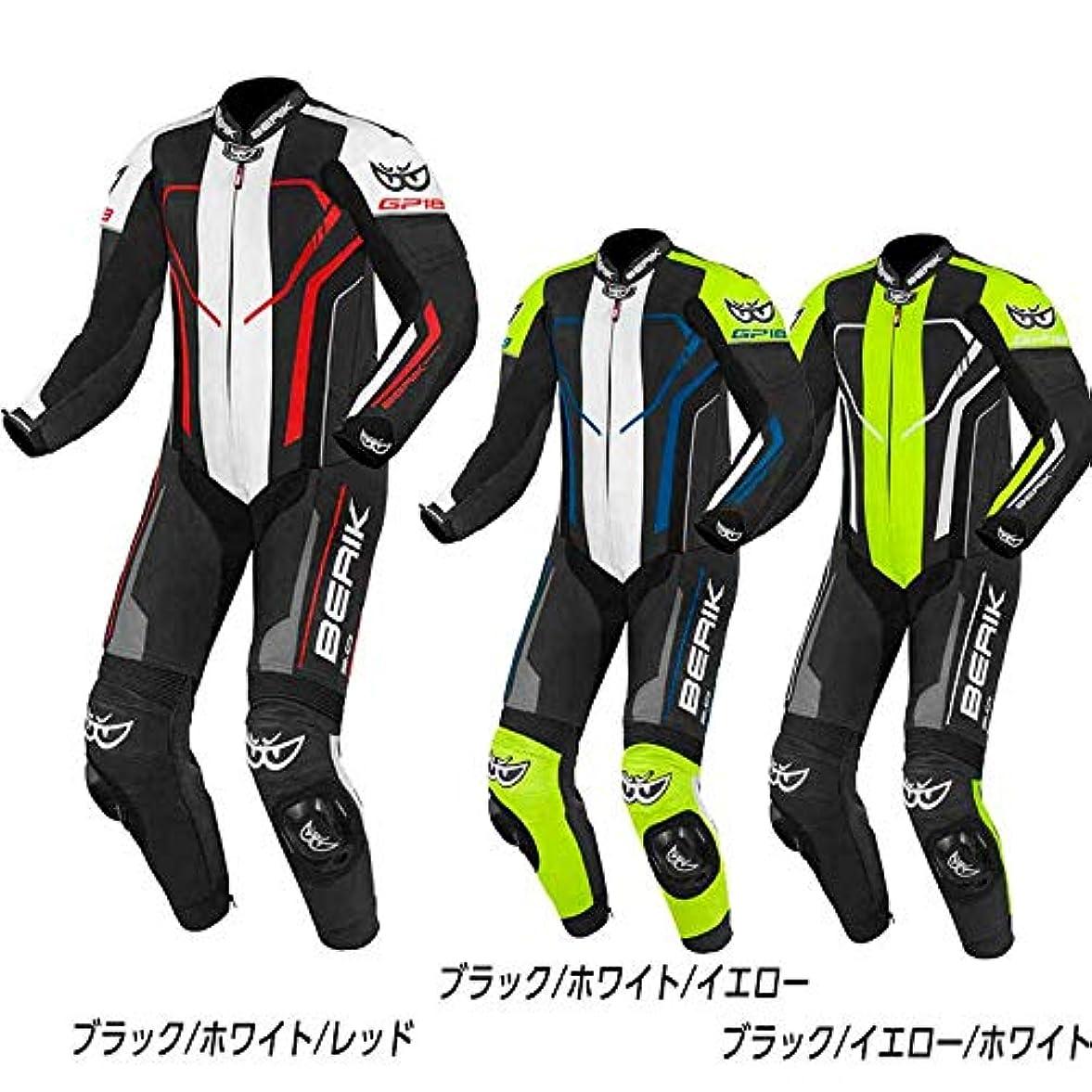 司教衛星一晩Berik ベリック Imola Leather 2019モデル ワンピース レザースーツ バイクウェア ライダースーツ(EU54 ブラック/イエロー/ホワイト)