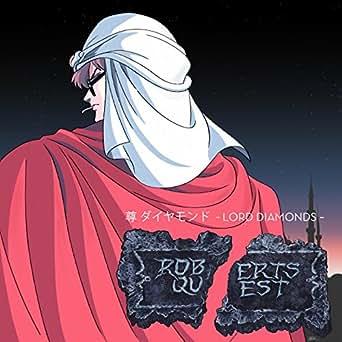 Lord Diamonds - Robert's Quest