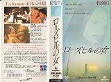 ローズヒルの女 [VHS]