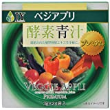 ジェイワイ ベジアプリ 酵素青汁プレミアム 3g 24包