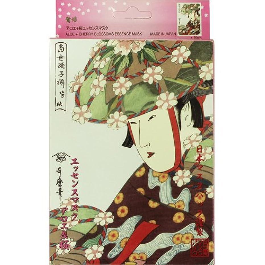 散髪毛細血管インターネットエッセンスマスク アロエ+桜10枚