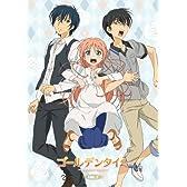 ゴールデンタイム vol.2(初回限定生産版) [Blu-ray]