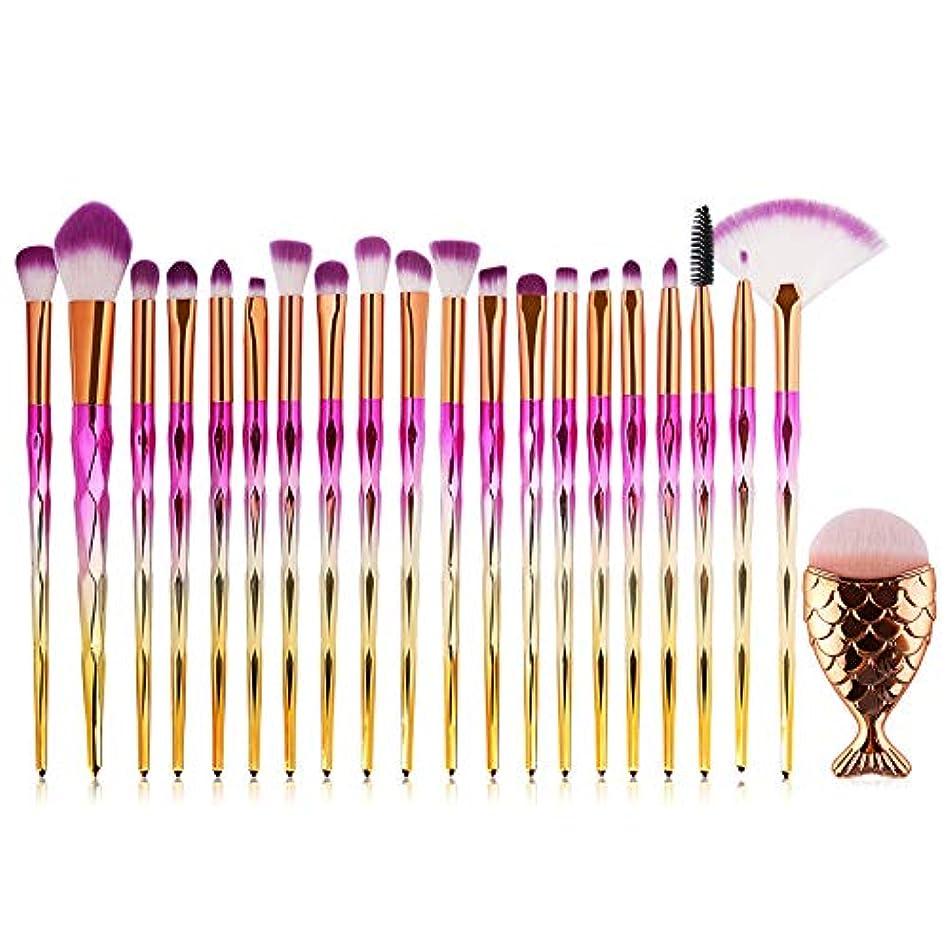 シダバラエティ完璧メイクブラシ 化粧ブラシ 21本 化粧ファンデーション アイブロウ アイライナーブラッシュ コスメティック コンシーラーブラシ シャオメイスター