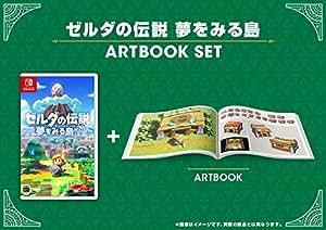 ゼルダの伝説 夢をみる島 ARTBOOK SET -Switch (【Amazon.co.jp限定】オリジナルアクリルチャーム 同梱)