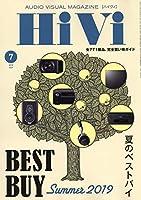 Hivi(ハイヴィ) 2019年 07 月号 [雑誌]
