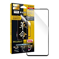 Galaxy S10+ SC-04L/SCV42 高性能フィルム 「PTEC」 9H 全画面フィルム 超透明・ブラック