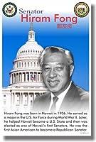 Senator Hiram Fong–最初Asian American Republican senator–新しい有名なPerson Motivational教室ポスター