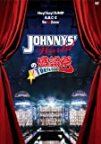 JOHNNYS' Worldの感謝祭 in TOKYO DOME
