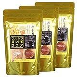 ウルトラ 蒸し生姜 ココア 無糖 乳化物無添加 120g3袋 NET360g
