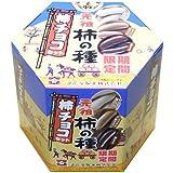 浪花屋製菓 元祖柿の種 柿チョコセット 13g×9袋