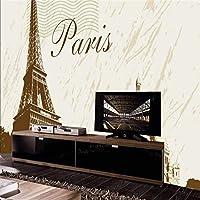 Bzbhart テレビの背景装飾画、壁用ステッカー壁紙写真カスタムモダン3D写真壁画3Dの壁紙Paris Eiffel Tower TVの背景壁の家の装飾寝具部屋のため-120cmx100cm