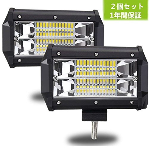 AMBOTHER 作業灯 LED ワークライト 5050SM...