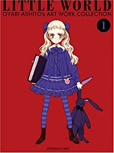 大槍葦人自選画集 LITTLE WORLD (再販)【書籍】