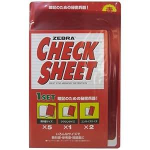 ゼブラ チェックシート SE-301-CK-R 赤