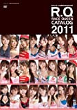 STYLE CORPORATION RACE QUEEN CATALOG 2011 [DVD]の画像