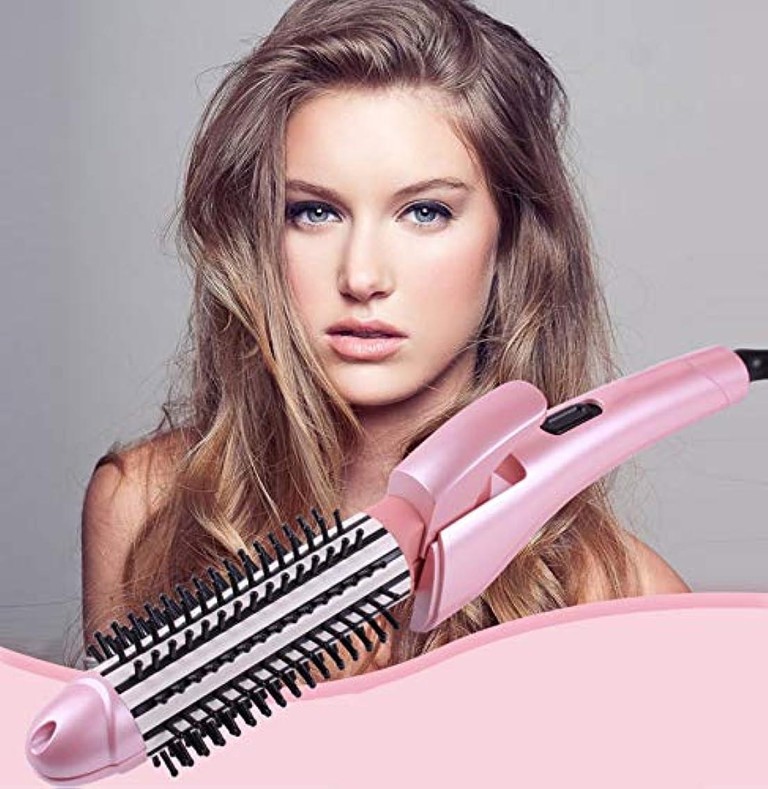 ファッション識別するケーキ折りたたみ調整ミニポータブルベルト2 in 1巻き毛くしストレートヘアスティック(ピンク)