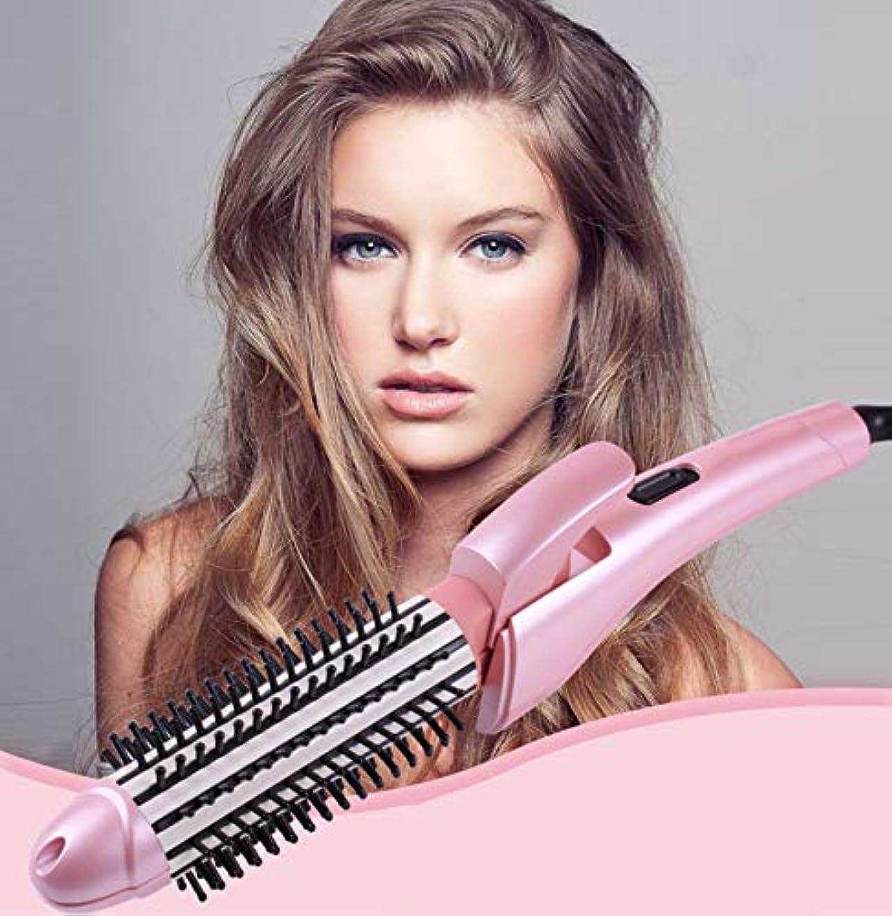 郵便番号協定ナプキン折りたたみ調整ミニポータブルベルト2 in 1巻き毛くしストレートヘアスティック(ピンク)