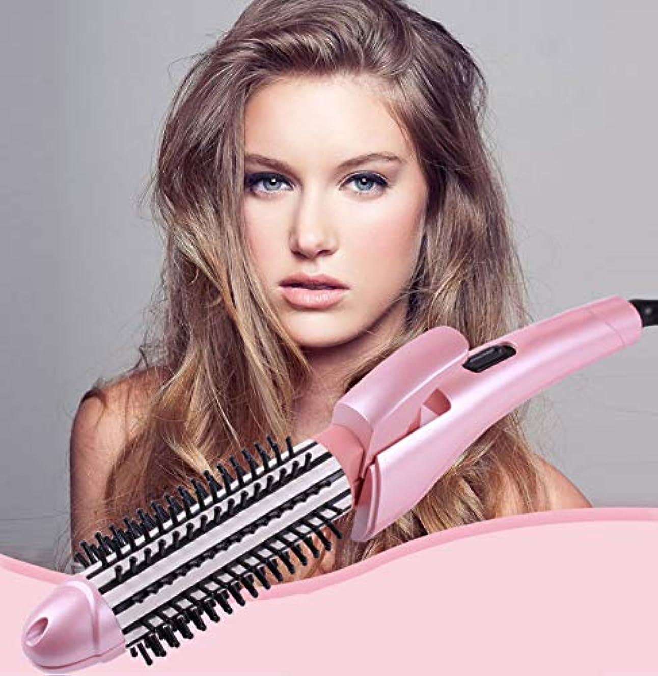 十分な湿気の多い欲望折りたたみ調整ミニポータブルベルト2 in 1巻き毛くしストレートヘアスティック(ピンク)