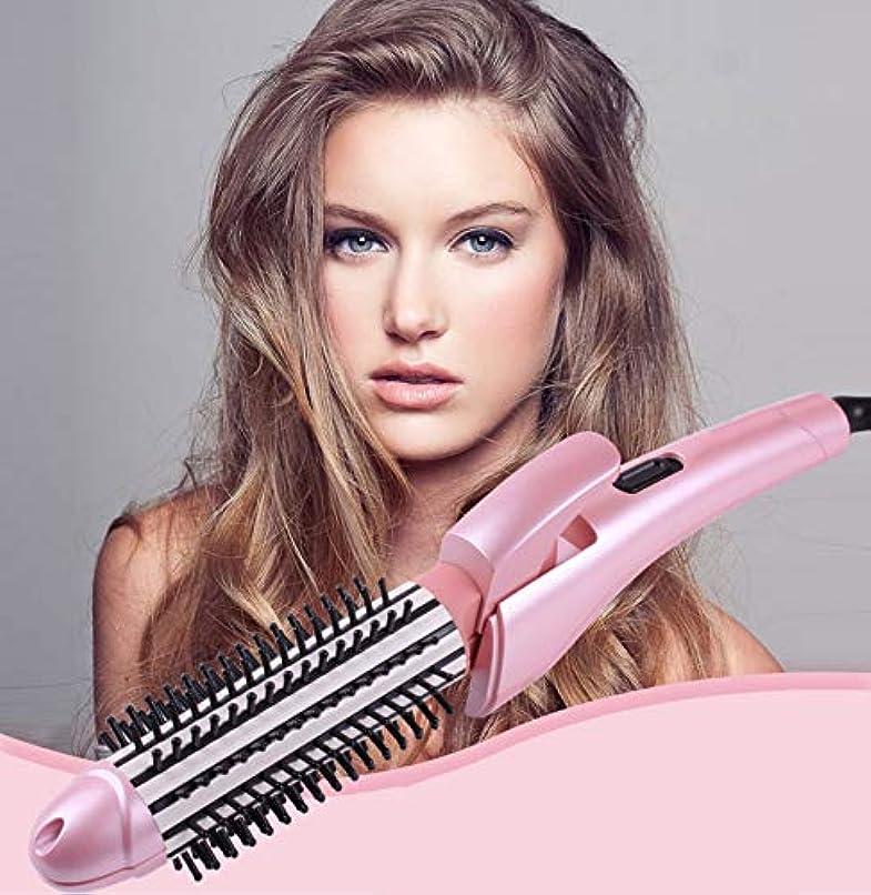 花に水をやるテキストメタルライン折りたたみ調整ミニポータブルベルト2 in 1巻き毛くしストレートヘアスティック(ピンク)