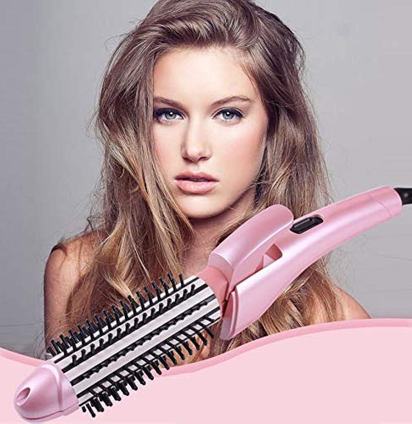 マサッチョ別のスペイン語折りたたみ調整ミニポータブルベルト2 in 1巻き毛くしストレートヘアスティック(ピンク)