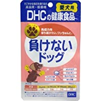 DHC 愛犬用 負けないドッグ 60粒入「3点セット」