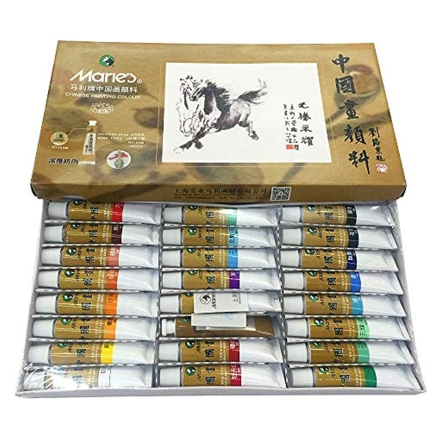 置き場略す霧YL003 Hmayart Marie's 中国の絵画カラーチューブセット 12ml 24色 Sumi-e Xieyi Gongbi ペイント用