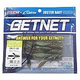 OWNER(オーナー) ワーム ゲットネット GN-11 ジャスターホッグ 3.3インチ モエビグリーン #22