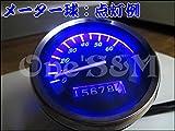 D-4-23 高輝度 LEDメーター球 ジョーカー50 ジョーカー90 ズーマー AF58 ジョグ 3KJ ジョグZR 3YK レッツ2 ZZ CA1PA CA1PB