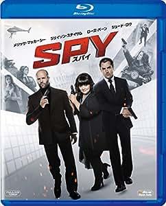 SPY/スパイ [Blu-ray]