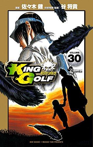 KING GOLF 30