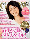 GLOW (グロー) 2012年 07月号 [雑誌]