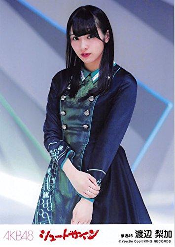 【渡辺梨加】 公式生写真 AKB48 シュートサイン 劇場盤 誰のことを一番 愛してるVer.