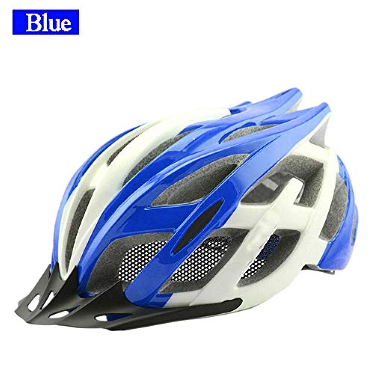 きらめく衝突継続中Safety マウンテンバイクヘルメット乗馬用ヘルメット一体成形自転車用ヘルメットアウトドアスポーツ用保護具 (色 : Blue)