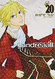 Landreaall 20 (IDコミックス ZERO-SUMコミックス)