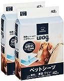 [Amazonブランド]Wag ペットシーツ 厚型 ワイド 42枚x2袋(84枚) Wag(ワグ) アイリスオーヤマ