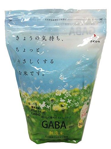 JA能美 ギャバ無洗米 1kg