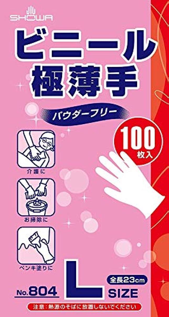 スクワイア草腰(まとめ買い)ショーワ ビニール極薄手パウダーフリー L 100枚入 【×5セット】