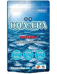 DHA&EPA(栄養機能食品)オメガ3系脂肪酸640mg配合+アスタキサンチン 香料?保存料?着色料すべて無添加 (120粒入り)送料無料