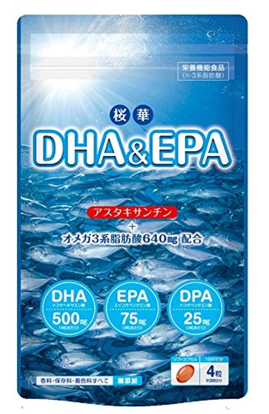 明快のヒープリスクDHA&EPA(栄養機能食品)オメガ3系脂肪酸640mg配合+アスタキサンチン 香料?保存料?着色料すべて無添加 (120粒入り)送料無料