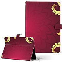 Qua tab 01 au kyocera 京セラ キュア タブ 01au タブレット 手帳型 タブレットケース タブレットカバー カバー レザー ケース 手帳タイプ フリップ ダイアリー 二つ折り その他 クール 模様 蓮 01au-001059-tb