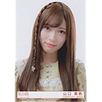 NGT48公式生写真 世界はどこまで青空なのか? 初回封入特典 Type-A 【山口真帆】