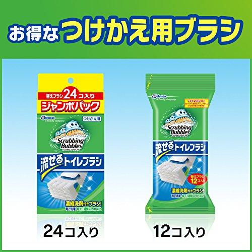『スクラビングバブル トイレ洗剤 流せるトイレブラシ 付替用24個セット』の5枚目の画像